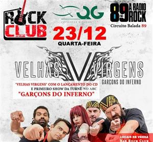 Bar Rock Club - São Bernardo do Campo/SP